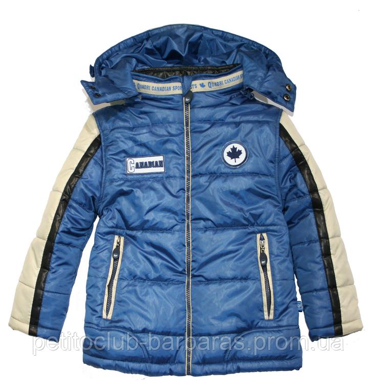 Куртка зимова Canadian блакитна (QuadriFoglio, Польща)
