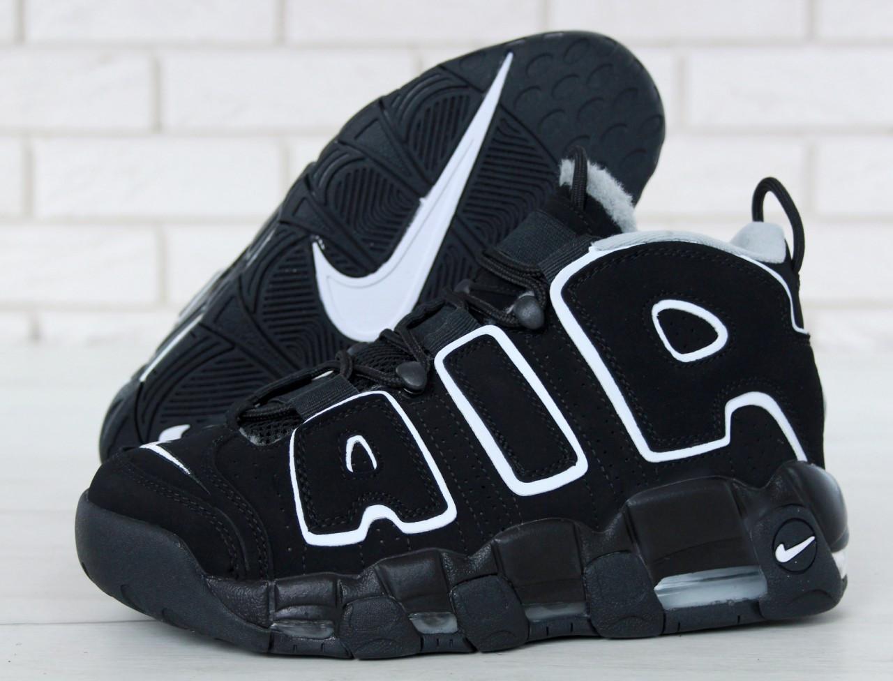 bbf30aa195f5 Мужские зимние кроссовки Nike air more uptempo black and white -  Интернет-магазин