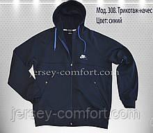 Чоловіча кофта,толстовка утеплена, трикотаж-начіс.Колір Синій, графіт, меланж, чорний.