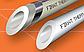Труба полипропиленовая FIRAT PPRC 32 PN20, фото 5