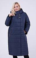 Модное длинное зимнее женское пальто синего цвета больших размеров баталы (52)