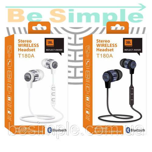 Беспроводные Bluetooth наушники JBL T180A