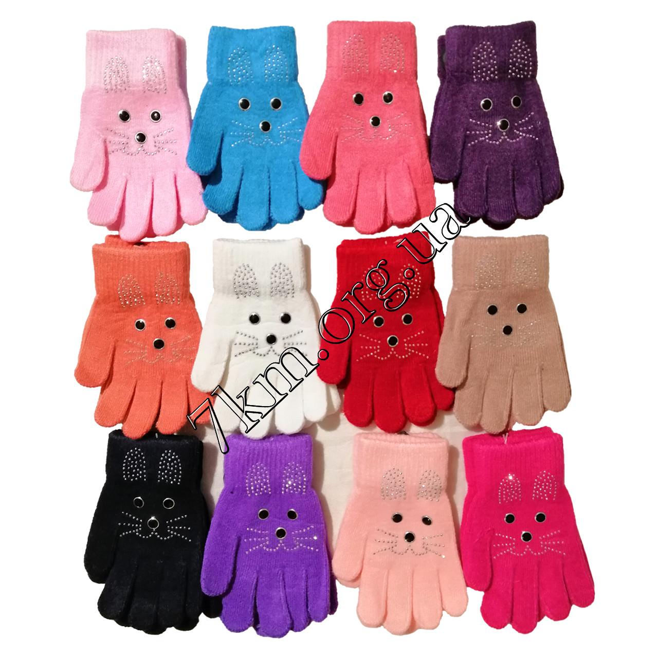 """Перчатки детские одинарные +начес для девочек """"Кролики"""" 2-4 лет Оптом 5834 S"""