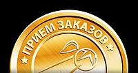 Заказы по Украине и странам СНГ