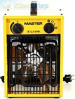 Прокат тепловых пушек MASTER B 3.3 кВт  / Аренда тепловентилятора