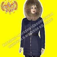 b29f25439e7 Пуховики женские в Украине. Сравнить цены