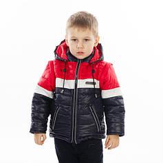 Демисезонные куртки мальчикам дошкольникам