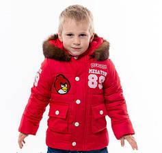 Зимние куртки мальчикам дошкольникам