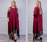 Женское нарядное платье батал Ассиметричные бока Отделка кружево Размер 46-48 50-52 54-56 58-60 62-64, фото 2