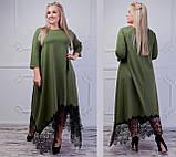Женское нарядное платье батал Ассиметричные бока Отделка кружево Размер 46-48 50-52 54-56 58-60 62-64, фото 3