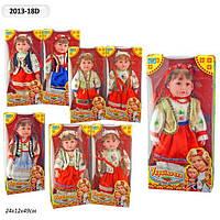 Кукла музыкальная Украиночка поет песни 2013-18D-U