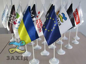 Фірмовий прапорець