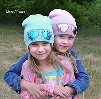 Шапка для девочки с пайетками Очки, фото 1
