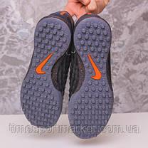 Сороконожки Nike Magista (реплика), фото 3