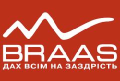 Натуральная керамическая черепица BRAAS