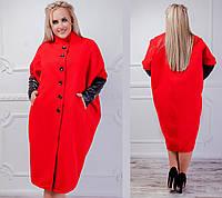 Женское демисезонное пальто свободного кроя Размер 42-46 48-56 58-62 Разные цвета, фото 1