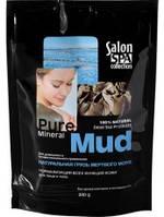 Натуральная грязь Мертвого моря 200г Salon SPA collection