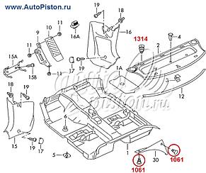Кліпса кріплення обробки багажного відсіку на Volkswagen, фото 3