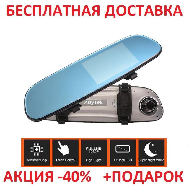 Видеорегистратор зеркало Anytek G77-FDK15 Full HD 1080P на 2 камеры! Original size car digital video