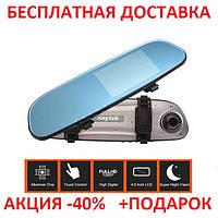 Видеорегистратор зеркало Anytek G77-FDK15 Full HD 1080P на 2 камеры! Original size car digital video, фото 1