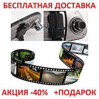 Видеорегистратор зеркало Anytek G77-FDK17 Full HD 1080P на 2 камеры! Original size car digital video, фото 1