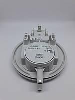 Датчик давления воздуха вентилятора Huba Control 65/50 Pа