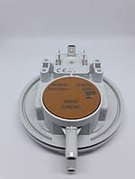 Датчик давления воздуха вентилятора Huba Control 70/60 Pа