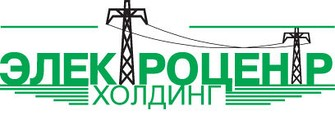ООО «Электроцентр Холдинг»