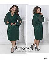 8c868e8b305 Красивое вечернее платье подходит для корпоративов. Большого размера  р-52