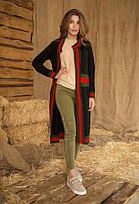 Женский вязанный кардиган №470, фото 3