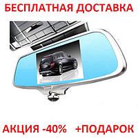 Видеорегистратор зеркало K15-2178 Full HD 1080P на 2 камеры! Original size car digital video, фото 1