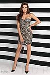 Шикарное коктейльное платье, фото 2