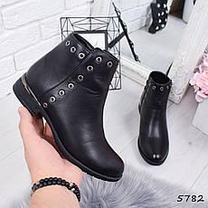 """Ботинки, ботильоны черные демисезонные """"Rivets"""" эко кожа, повседневная,осенняя, женская обувь, фото 2"""
