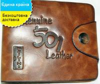 Кошелек Bailini 501 мужской кожаный портмоне подарок 2016