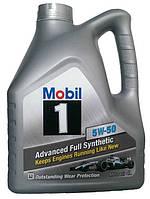 Моторное масло синтетика Mobil 1 5w50 4л