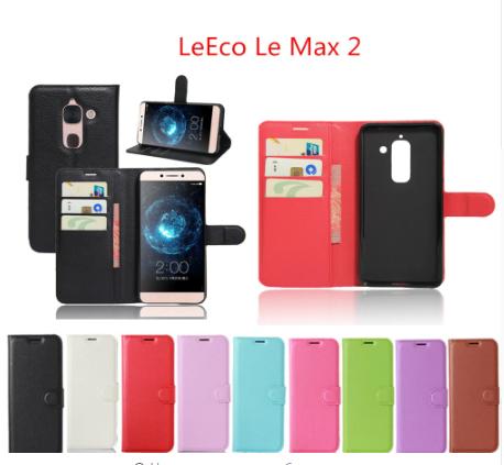 Чехол-книжка кошелек для LeEco Le Max 2 и LeEco Le Max 3 / X820/ X821/ X822/ X823/ X829 / Есть стекла