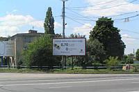 Билборды на ул. Киевское шоссе и др. улицах Полтавы