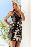 Коктейльное платье в золотисто-черную пайетку, фото 2