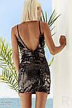 Коктейльное платье в золотисто-черную пайетку, фото 3