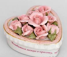 """Фарфоровая Шкатулка """"Вечная любовь"""""""