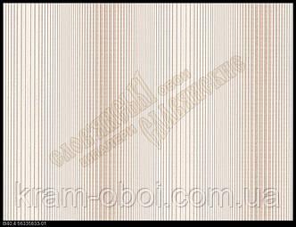 Обои Славянские Обои КФТБ виниловые на бумажной основе 15 м*0,53 9В40 Блюз 5633-01