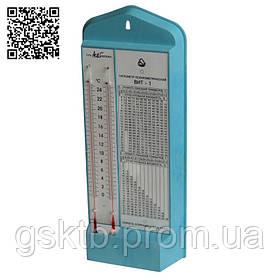 Гигрометр с Поверкой ВИТ-1 (0...+25°С)