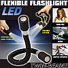 Гибкий фонарик Double Ended Flexible Led Flashlight купить
