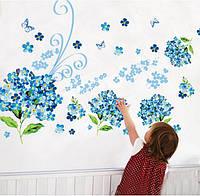 Интерьерные наклейки на стену синие цветы