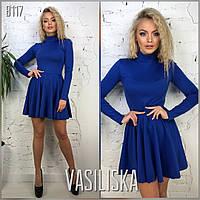 Короткое платье с пышной юбкой, синее M