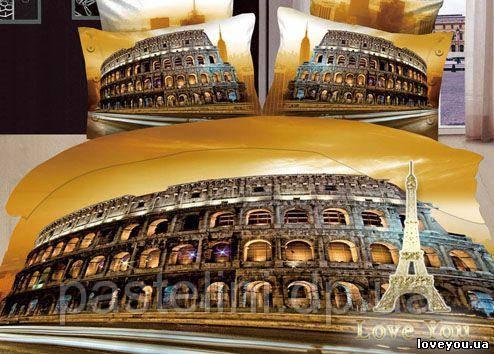 Комплект постельного белья Love you сатин Колизей 2