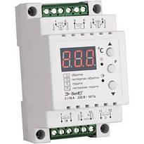 Терморегулятори для електричних котлів