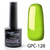Гель-лак Lady Victory GPC-128, 7.3 мл