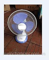 Вентилятор бытовой 220 В