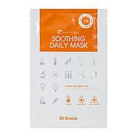 Easy Care Ежедневная успокаивающая маска, 10 шт. по 20 мл